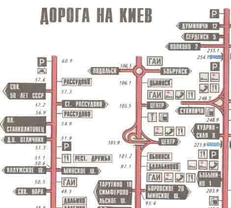 http://highway06.narod.ru/images/images4/m311_01.jpg